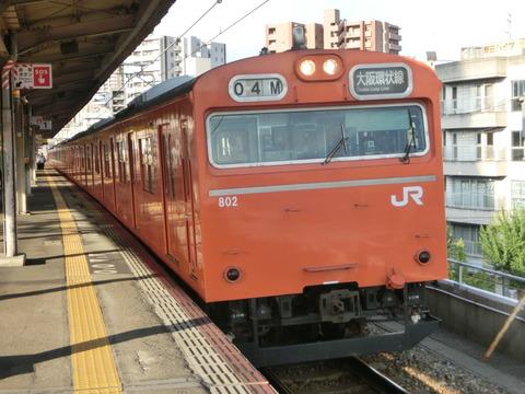 大阪環状線の103系がついに引退! これまでに撮った停車中の写真 【まとめ】