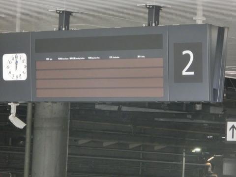 新大阪駅の1・2番のりばに新しい発車標が設置される(2018年5月)