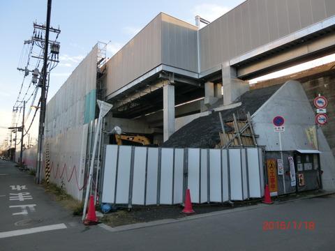 おおさか東線 JR淡路駅 建設工事(2015年1月)