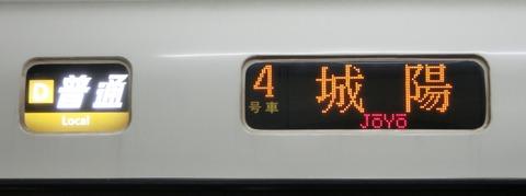 CIMG3483