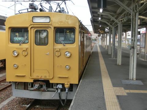 CIMG7542