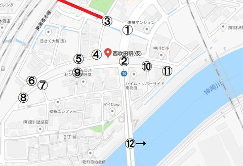 西吹田駅 2018年