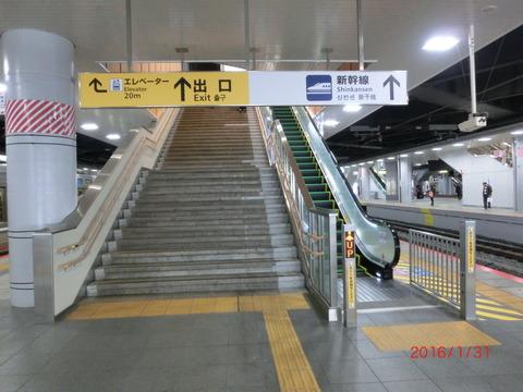 新大阪駅の新15・16番のりば、京都側の新・エスカレーターが使用開始!(2016年1月)