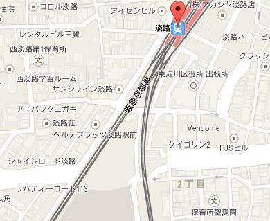 淡路駅南側