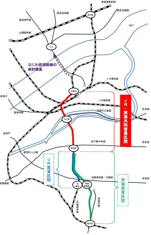 なにわ筋線(JR西日本 ニュースリリースより)