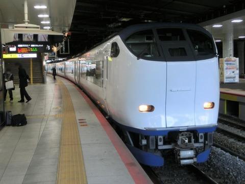 新大阪駅で 3番のりばから発車する 京都行きの特急はるかが生き残っていた件 (2019年1月)