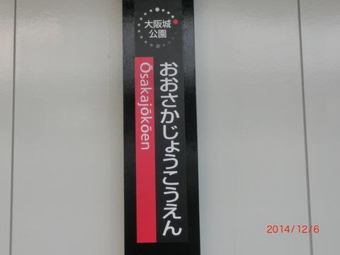 CIMG0516