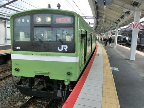 鴫野駅 おおさか東線 全線開業後の様子 【Part3】 2・3番のりば (2019年3月17日)