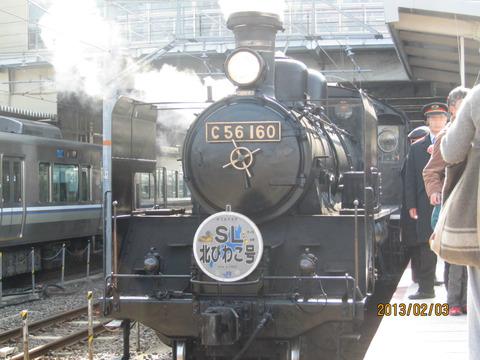 【臨時】 米原駅で 「SL北びわこ号 木ノ本行き」 の表示を撮る(2013年2月)