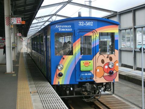 児島駅 ホームの電光掲示板(発車標)
