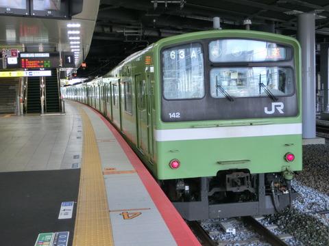 【試運転?】 新大阪駅 おおさか東線ホームに黄緑の201系が!(2018年11月)