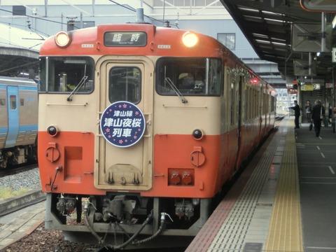 岡山駅で臨時列車 「津山夜桜列車」 を撮る(2017年4月)