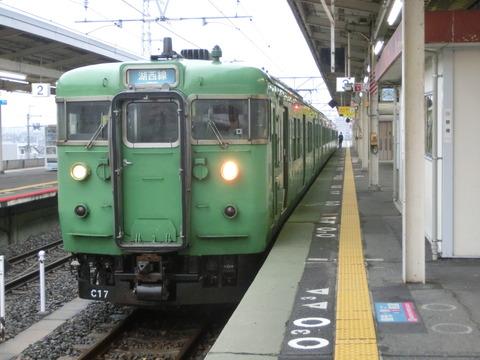 【湖西線】 堅田駅 ホーム・改札口の電光掲示板(発車標)