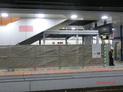 新大阪駅の新15・16番のりば、京都側の階段にエスカレーターを設置へ!2016年春頃に使用開始か?(2015年4月)