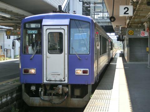 【関西線】 加茂駅に紫色の 「ひらがな駅名標」 が設置される