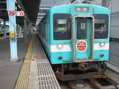 海南駅・御坊駅 ホームの電光掲示板(発車標)【2013年1月】