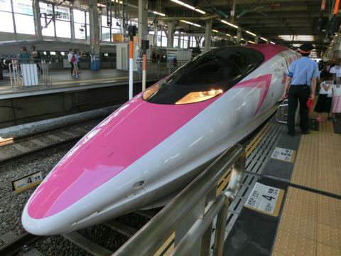 新幹線の停車駅なのに在来線でICカードが使えない駅 【まとめ】