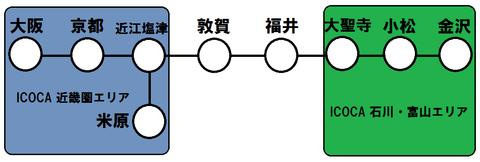 近畿圏エリアと石川・富山エリア