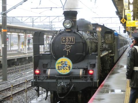 SL北びわこ号が運行終了。 最大の理由は客車の老朽化。煙の影響の少ない換気が困難なことも一因に。