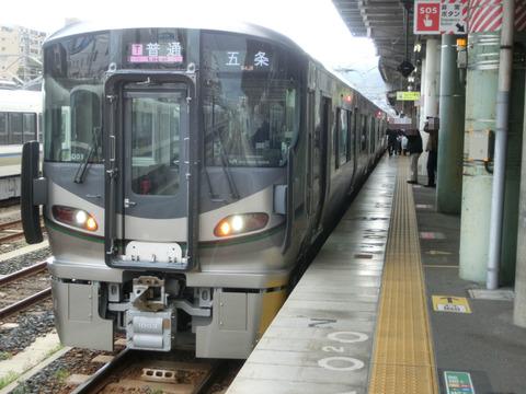 和歌山線の新型車両 227系がついにデビュー! ~王寺駅にて~ (2019年3月16日)
