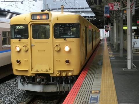 山陽線と赤穂線、日中に一部の普通列車の運転区間を短縮。 和気行きを瀬戸行きに、長船行きを西大寺行きに変更。 (2021年春のダイヤ改正)