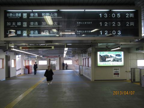 紀勢線 和歌山~和歌山市駅間、2017年7月15日(土)からICカードが利用可能に!和歌山市駅ではJRと南海の改札が分離!