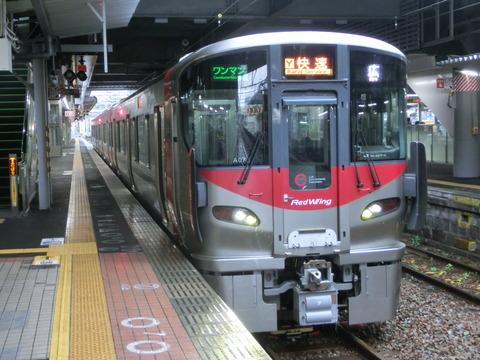 広島の新型車両227系、2015年7月4日に追加投入! 一部列車の編成両数変更も!