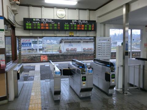 山陰で初! 米子駅・松江駅・出雲市駅に自動改札機を設置! 2016年11月5日(土)から利用開始!