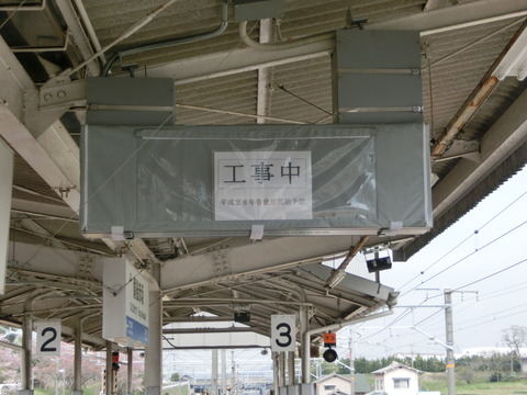 備後赤坂駅・松永駅・東尾道駅に新しい発車標が設置される (2015年3月・4月)