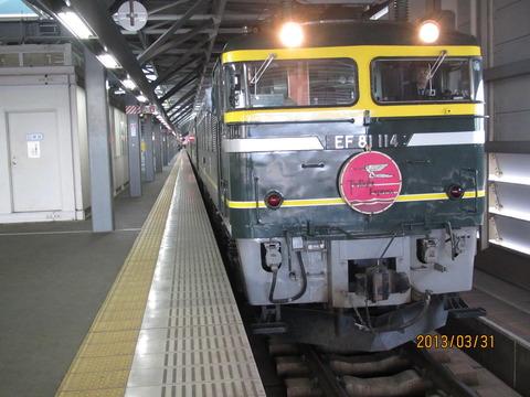 福井駅 ホームの電光掲示板(発車標)