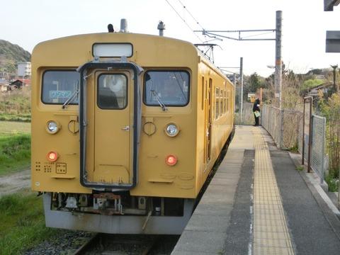 CIMG5143-1