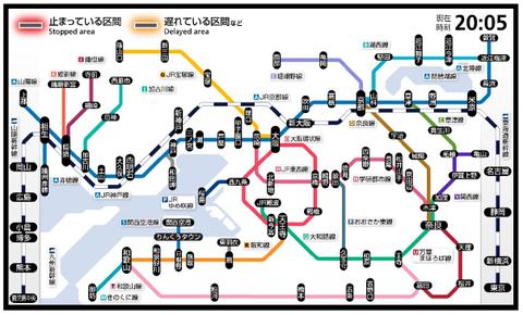【JR西日本】 近畿エリア 路線図式の運行情報に表示する路線を拡大!新たに加古川線・播但線・姫新線・きのくに線を追加!新・ラインカラーにも対応!