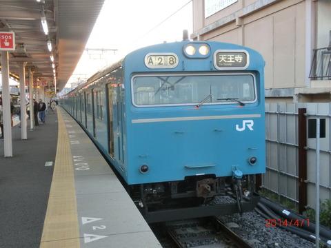東岸和田駅 高架化工事(2014年4月上旬)