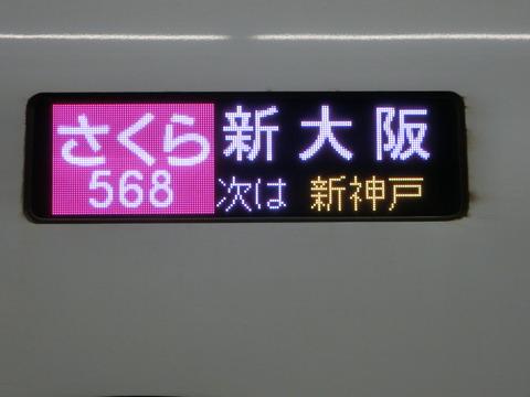CIMG6538