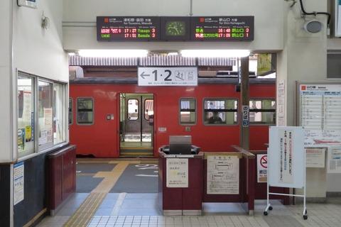 IMG_8037-1