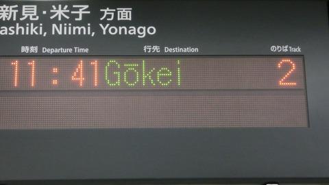 CIMG7975-1