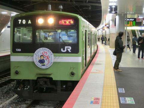 新大阪駅で おおさか東線の普通電車(201系)を撮る 【2019年3月16日・17日】