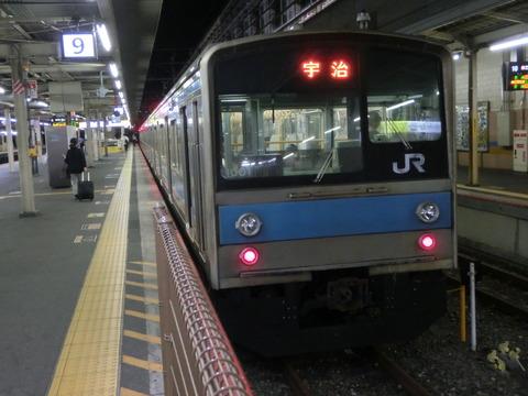 CIMG3051