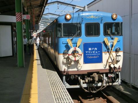 呉線の臨時快速 「瀬戸内マリンビュー」 が運行終了へ。宮島口~尾道駅間に新たな観光列車を導入!