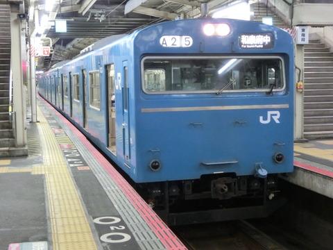 天王寺駅で 「和泉府中行き」 の103系を撮る (2015年7月)