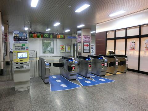 姫路駅 播但線・姫新線 「のりかえ改札」 使用開始後の様子(2016年4月)