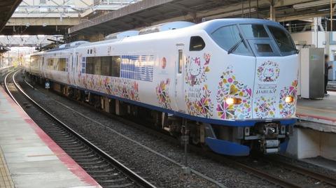 【早朝に1本だけ】 草津駅で当駅始発の関空特急はるかを撮る (2021年7月)