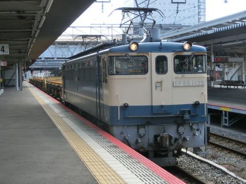 岡山駅 在来線ホームのレア表示  「工事列車」 「回送列車」
