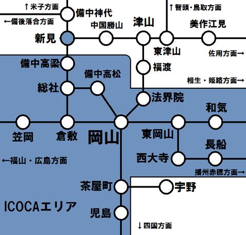 岡山県のICOCAエリア2018