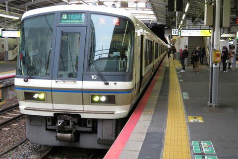 【レア】 天王寺駅で 大和路快速 「天理行き」 を撮る (2020年1月)