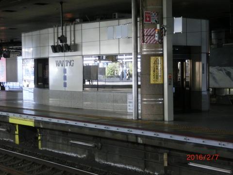 CIMG1408