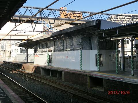 和泉府中駅 旧駅舎解体工事(2013年10月)