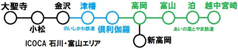 ICOCA 石川・富山エリア