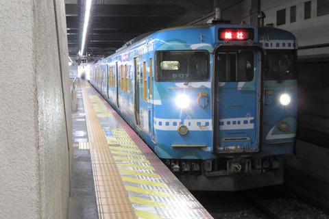 水色の115系! 岡山駅で 「SETOUCHI TRAIN」 (せとうちトレイン) を撮る 【2021年9月】