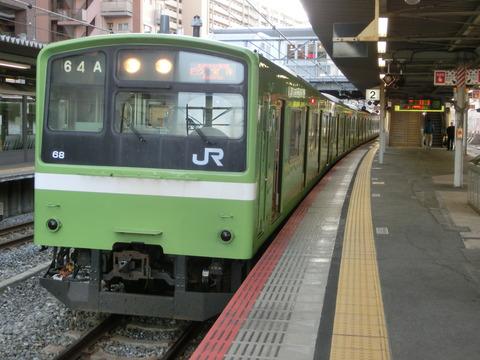 おおさか東線 延伸区間の新駅の駅名がついに決定! 「南吹田」 「JR淡路」 「城北公園通」 「JR野江」